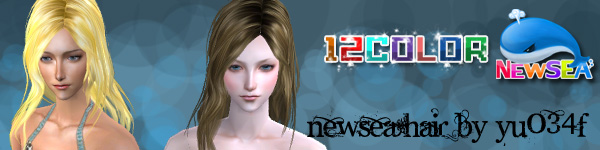 http://paysites.mustbedestroyed.org/booty/ts2/newsea/hairyu034female_lilio.jpg